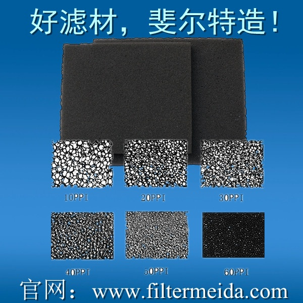 black filter cotton