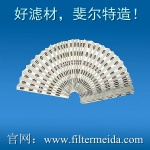 Post cotton filter paper