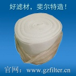 250g white cotton filters acupuncture