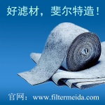 Sandwich activated carbon cloth