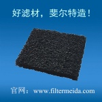 Granular Activated carbon foam