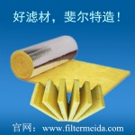 Yellow insulation glass wool board