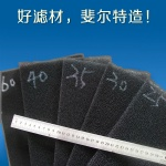 Compressor cotton roll
