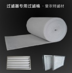 5mm special filter cotton filter