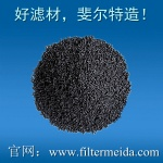 JH type air-purification activated carbon