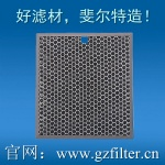 Honeycomb activated carbon filters