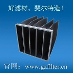 Activated carbon fiber media