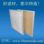 Yellow high temperature filters